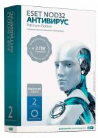 ПО Eset NOD32 Антивирус Platinum Edition 3-Desktop 2 years Box (NOD32-ENA-NS(BOX)-2-1)