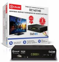 Ресивер DVB-T2 D-Color DC1401HD черный